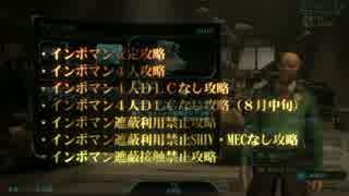 XCOM: Enemy Within 地球防衛十字軍(3)