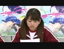 【ニコニコ動画】第6回 ニコ生ラブライブ!アワー えみつんファイトクラブ part2を解析してみた