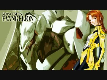 【新世紀エヴァンゲリオン】 裏主題歌 ~Miraculous soldier Evangelion~
