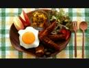 【手羽料理祭】タンドリーチキン+リメイク2品作ってみた。【遅刻】