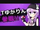 【Minecraft】MAICRA MONSTER【Pixelmon】Act.20