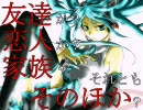 【初音ミク】Next Stage【 #そそそP 】 thumbnail