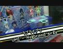 ラブライブ!園田海未 No brand girls PMフィギュア - ちるふのUFOキャッチャー