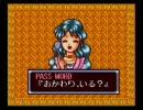 す~ぱ~なぞぷよ通 ルルーの鉄腕繁盛記 Part4 thumbnail