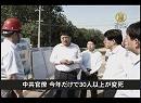 【新唐人】中共官僚 今年だけで30人以上が変死