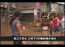 【新唐人】長江で洪水 三峡下りの乗船場が浸水