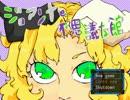 【実況】絶望的捜索ホラー part1【ジョアンナと不思議な館】