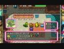 ポケモンになれるダンジョンRPG【空】があるらしい 実況プレイ Part39