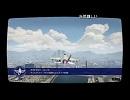 NGC『GTA:オンライン』生放送 第24回 1/2