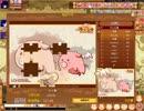 【新飛天】毎日イベント:ジグソーパズル(飛拼不可)【香港】