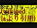 【東方MMD】咲夜と妖夢に『マトリョシカ』を踊ってもらった