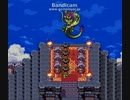 [SFC] ドラクエ3 神竜9ターン撃破!