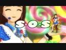 """KUMAI Motoko, TSUKUI Kyousei, SHIRAISHI Ayako, IKEZAWA Haruna and TOYOGUCHI Megumi """"SOS"""" feat. Iori, Haruka, JUPITER and Ryo"""