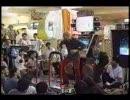 アフロノバ。中野。youtubeから転載。
