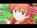 月刊少女野崎くん 第十一号「米しよっ♡」