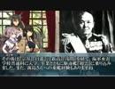 【ニコニコ動画】帝國海軍紳士録 前篇を解析してみた