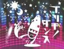【歌ってみた】ブリキノダンス/DIVELA REMIX【にこあ】