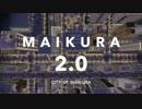 【Minecraft】製作期間3年 大都市ワールド 舞倉市ver.2.0【配...