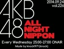 AKB48のオールナイトニッポン 2014.09.24