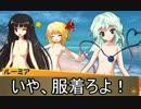 【投稿者共の】NC小鈴と箱庭プリンセス第二話【ネクロニカ】