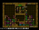 momoken Tom初上陸  新川崎「マットマウス」AC版ぷよ通対戦会part1