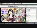 ラジオせんとす 第100回放送 ゲスト:井上喜久子 thumbnail