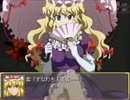 幻想少女大戦妖を実況してみるぜ 最終回後編