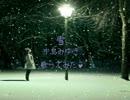 【歌ってみた】雪/中島みゆき