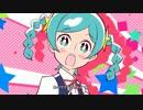 【初音ミク】 恋わずらい 【オリジナルPV】 thumbnail