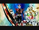 【ニコニコ動画】【手描き】平成仮面ライダー16作品記念動画【MAD】を解析してみた