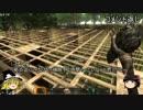 【7DaystoDie】草食系クラフターがゾンビ世界で床を張る【ゆっくり実況】