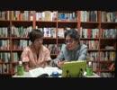 朝日新聞の慰安婦記事検証 2/2 よしりんに、きいてみよっ!#37