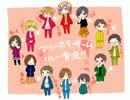 【リレー実況】幻想乙女のおかしな隠れ家【第1走者 カモ君】