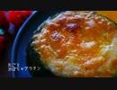 【ニコニコ動画】丸ごとかぼちゃグラタン作ってみた。【ハロウィン】を解析してみた