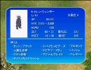 【RO】 RO的剣道の試合 の補足的なもの