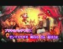 【ニコニコ動画】【ニコカラ】パンドラおもちゃ箱【Off Vocal】を解析してみた