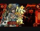 【戦国大戦】 決めるぞ!下剋上 #990 vs今孔明のドゥン法 thumbnail