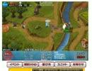 千年戦争アイギス ゴールドラッシュ:悪夢の砲弾☆3攻略的