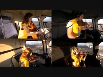 「ヘリコプターカルテット」の画像検索結果
