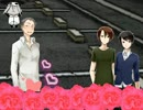 【クトゥルフTRPG】孤島の殺人鬼 その3