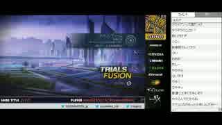 裏・顔TV!「Trials Fusion」かずのこ・ぺこス (1/7) 2014.9.23
