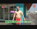 髭原人に打たせてみました。♯35「押忍!サラリーマン番長」(01) thumbnail