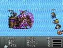 [ゆっくり実況] FF6をモグタン低レベル低歩数縛りプレイ the after-3