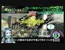 【UN】ゆっくり財布ブレイクするボーダーブレイク 27コイン目 前半