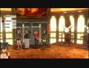 【GE2】アドパで神喰い 第7コメ返し その4 【実況】