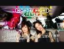 【ニコニコ動画】【アイドルマスター】Monday Night Fever☆を解析してみた