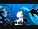 『深海少女』を歌ってみました。【松下】