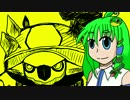 【ポケモンxy】早苗さんとドダイトスの「草御三家統一パ」