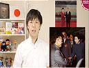 北朝鮮マンセーだった土井たか子さん亡くなる thumbnail