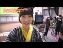 #112(2014/8/1配信)